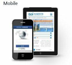 모바일 웹 디자인 UI
